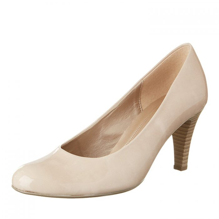 the best attitude acfdf ad1e8 Gabor Damenschuhe - Pumps, elegant, beige